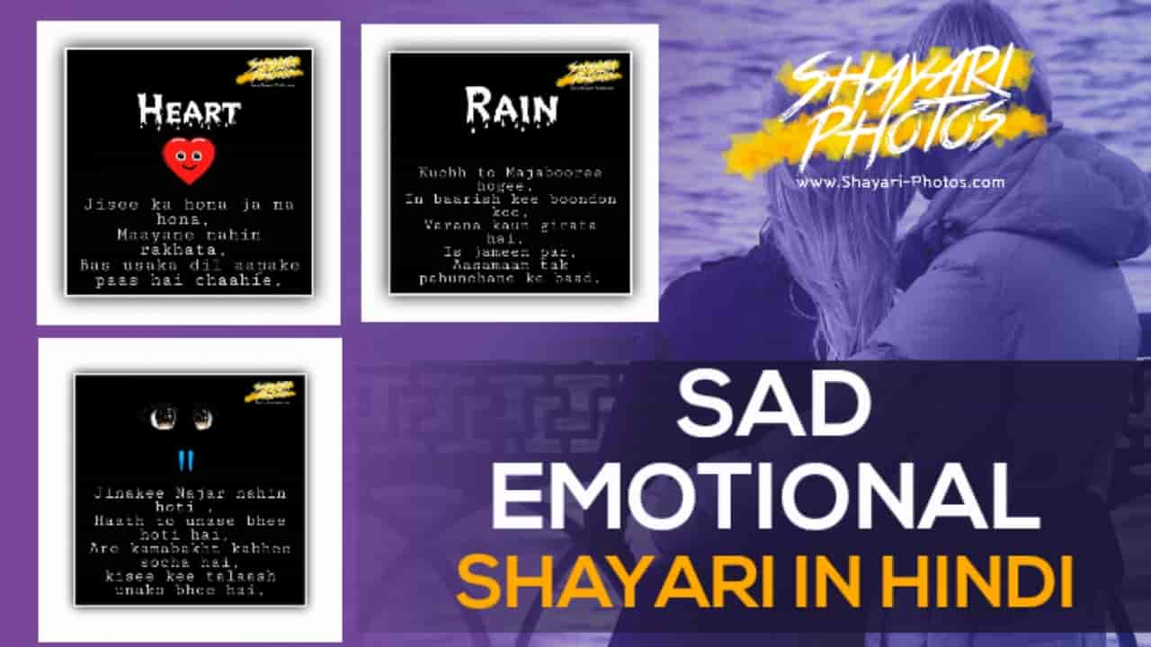 Sad hindi shayari shayari-photos.com