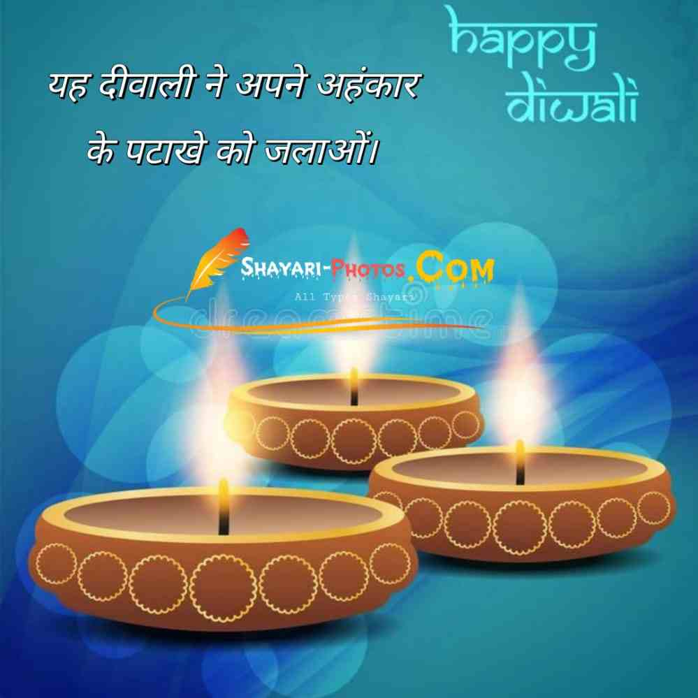Happy Diwali 2020 Wishes Quotes Images Downloading